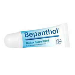 Bepanthol - Bepanthol Dudak Kremi 7,5 ml