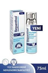 Bepanthol - Bepanthol Nemlendirici- Besleyici Yüz Bakım Kremi 100 ml