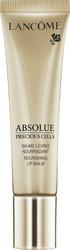 Lancome - Lancome Absolue Pc Lips T15Ml