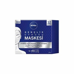 Nivea - Nivea Cellular Filler Gece Uykusu Maskesi 50 ml